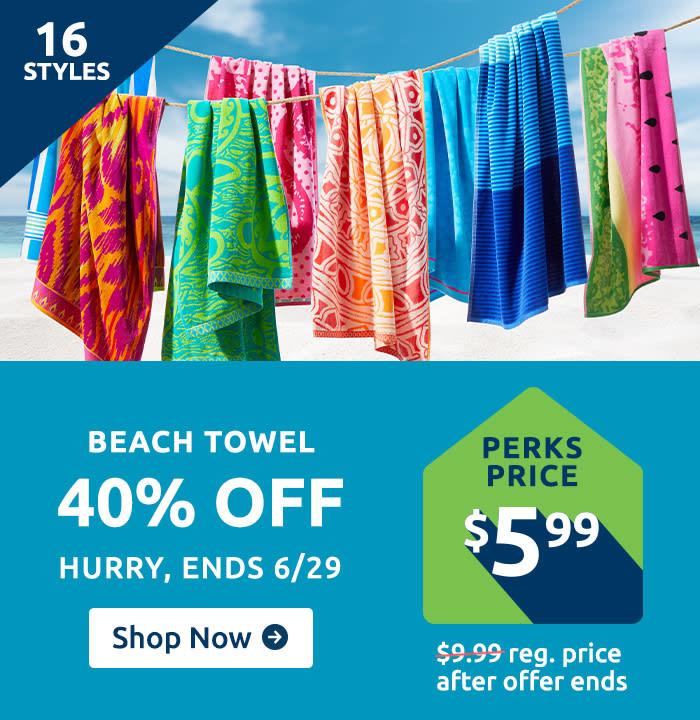 Smokin Hot Savings FF - Beach Towel