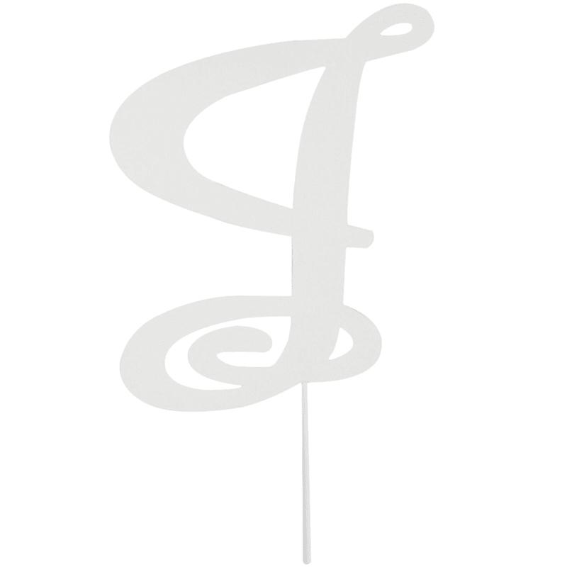 White Metal Monogram 'J' Stake 18-in