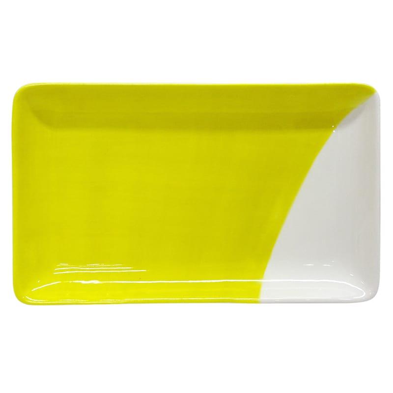 """Ivory/Yellow Rectangular Platter, 9"""""""